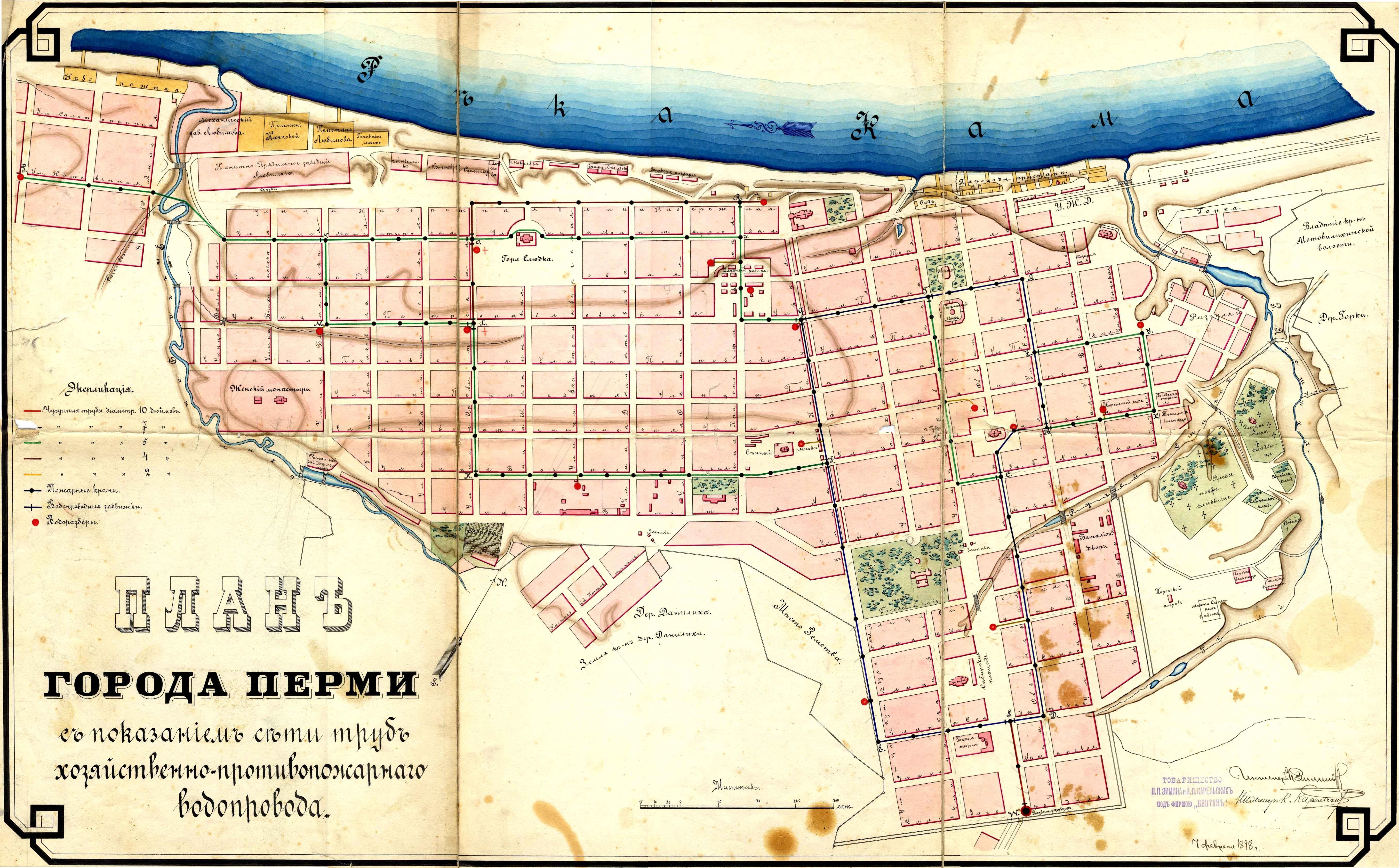 если самостоятельно план губернского города перми 1908 просто