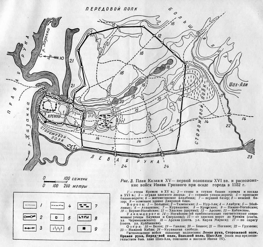 Схема крепости 16 века