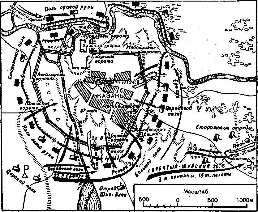 http://tat-map.ru/Kazan/istor_shem/1552-3.jpg