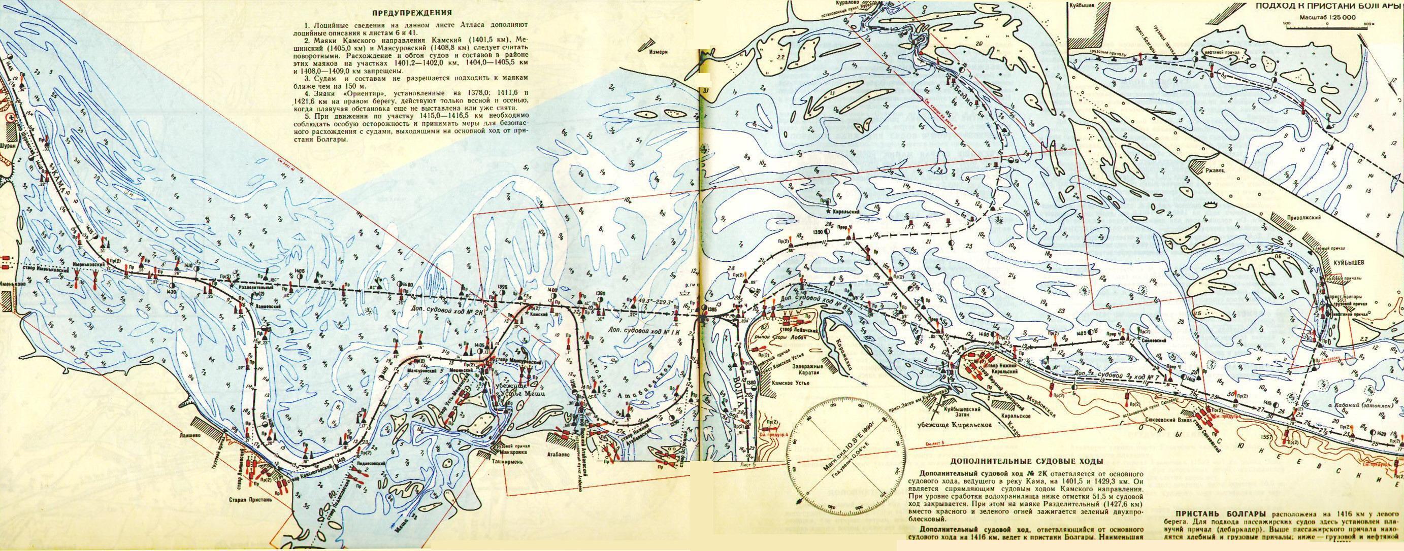 Карты Лоции Днепра Для Навител Для Андроид