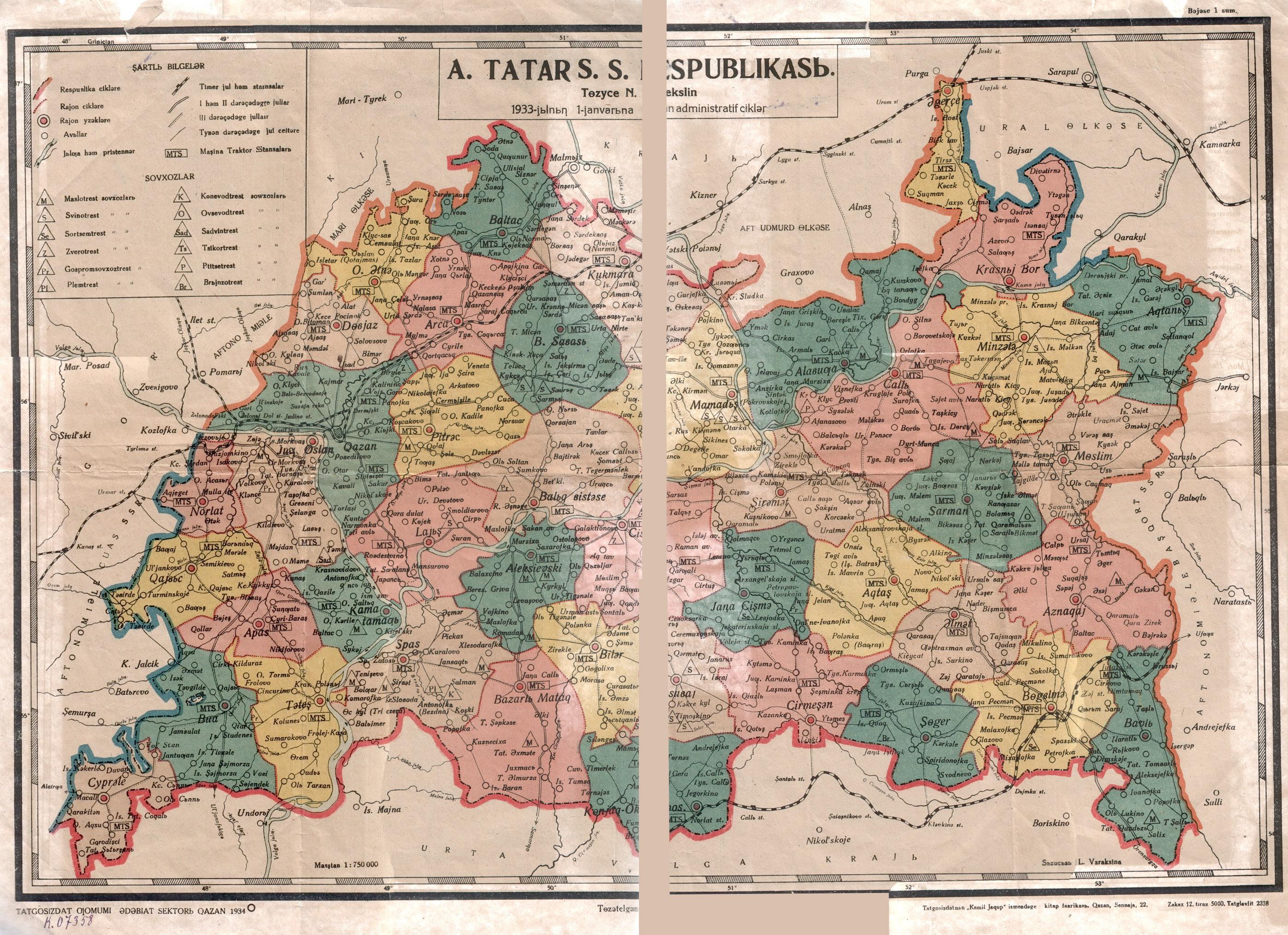 Физическая Карта Республики Башкортостан.Rar