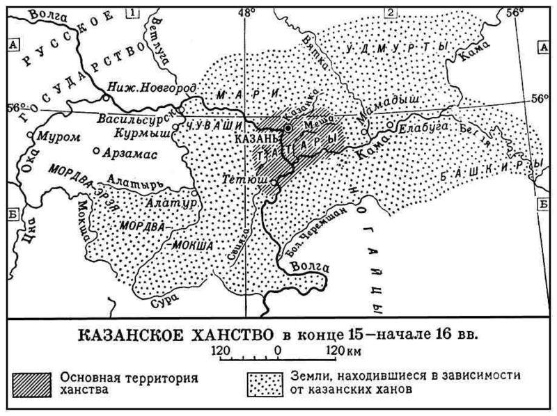 СХЕМА СКАЧАТЬ. • КАЗАНСКОЕ