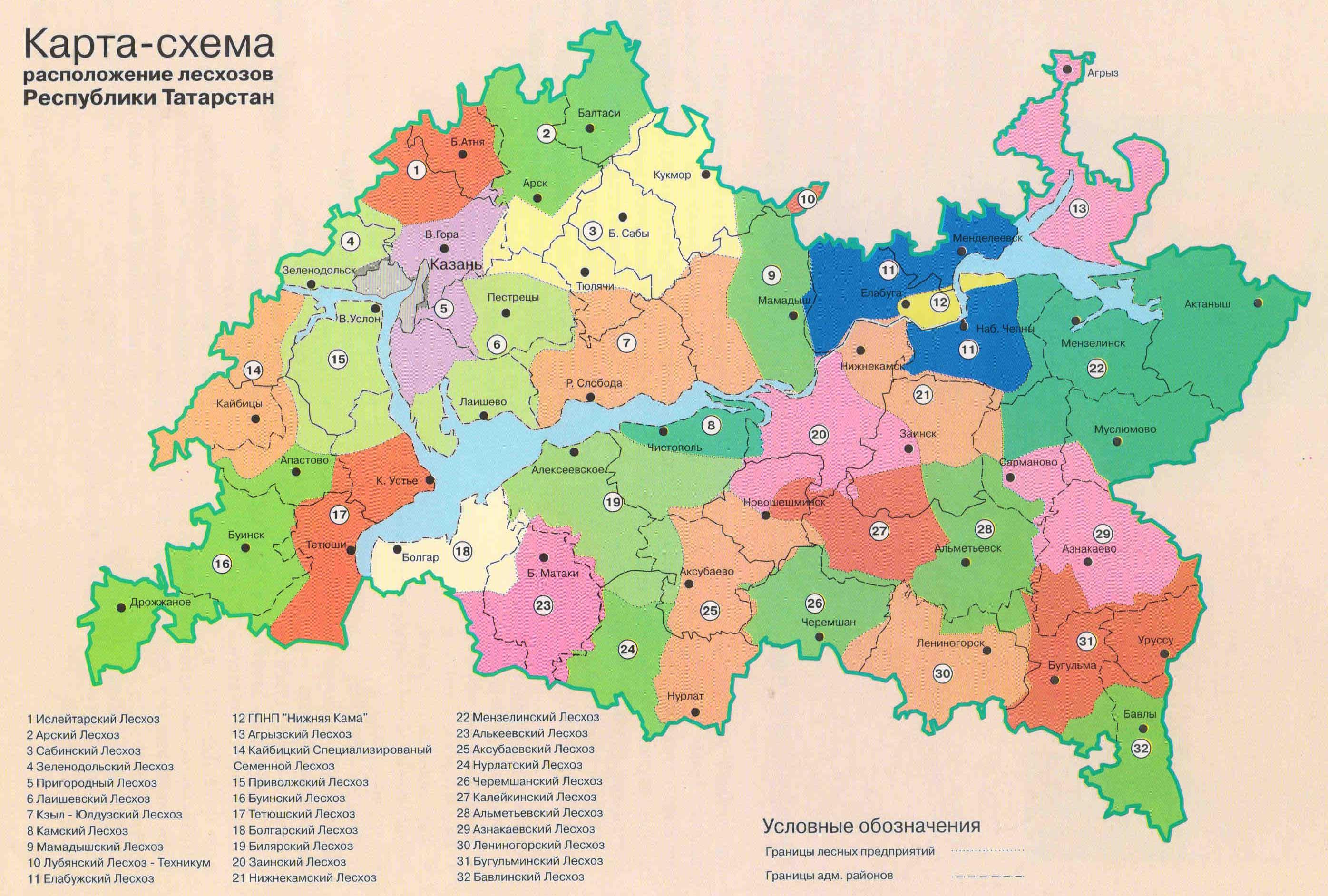 какие районы в татарстане