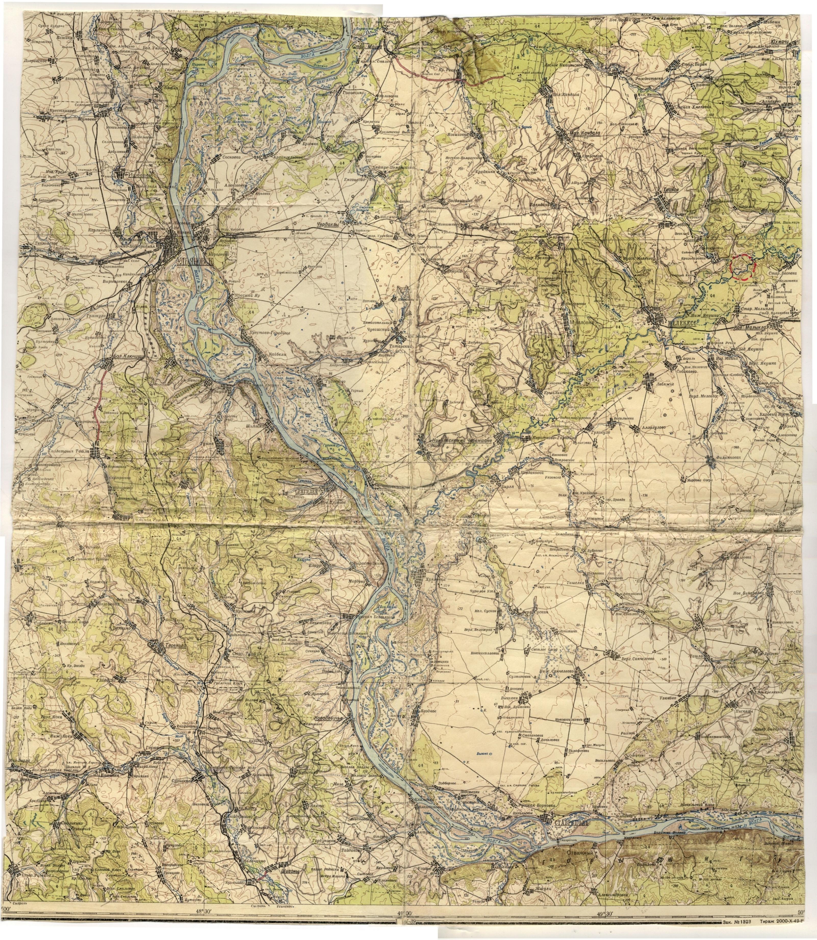 Топографические Карты Ссср 1946-1949 Гг 3-N-39